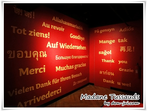 Madane Tussauds060
